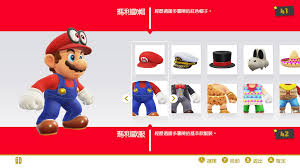 games online mario try